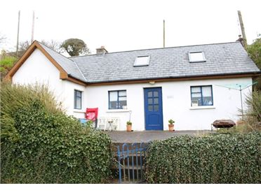 Photo of Guileen P25AY92, Whitegate, Cork