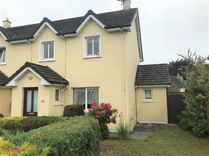 Main image for 32 The Lawn, College Wood, Mallow, Cork