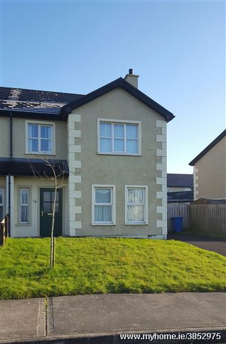 Photo of 14 Grianan Park, Burnfoot, Co. Donegal