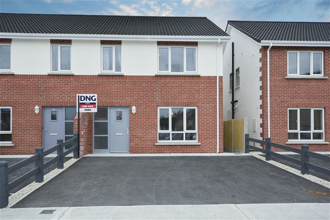 17 Park Hill, Coulter Place, Armagh Road, Dundalk, Louth