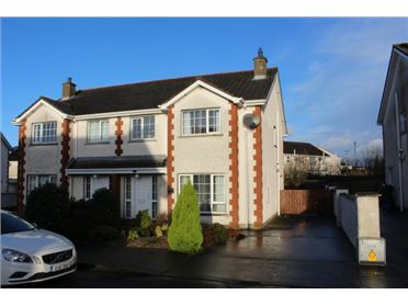 Photo of 16 The Hawthorns, Buncrana, Donegal