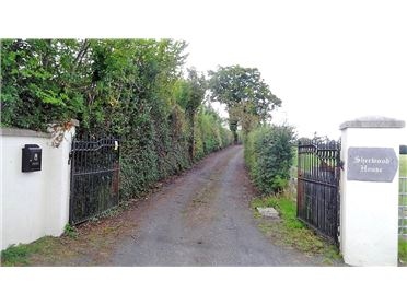 Photo of Farmyard, Sherwood, Kilbride, Ballon, Co. Carlow