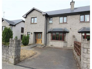 Photo of 5 An Lios, Lisdoonan, Carrickmacross, Monaghan