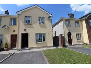 Photo of 48 Cluain Ri, Monivea Road, Athenry, Galway