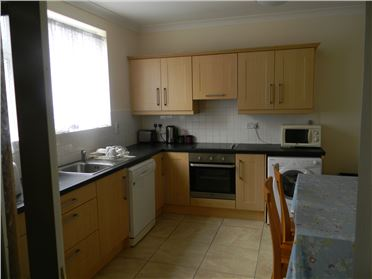 Photo of Apt 1,  Fatima Court, Dundalk, Louth