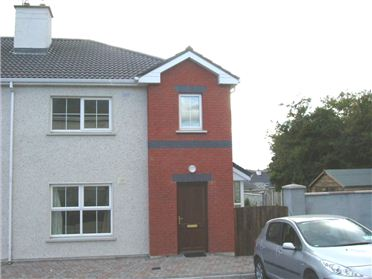 Photo of No. 4 Hillview Crescent, Hillview, Bennettsbridge, Co. Kilkenny