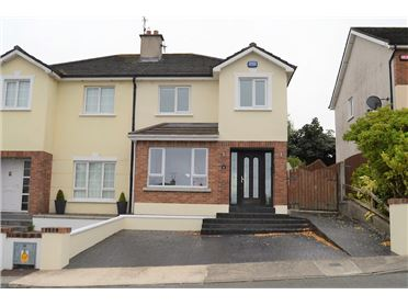 Photo of 18 College Green, Wexford Town, Wexford