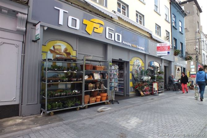 Main image for 21-23 North Main Street, Wexford Town, Wexford