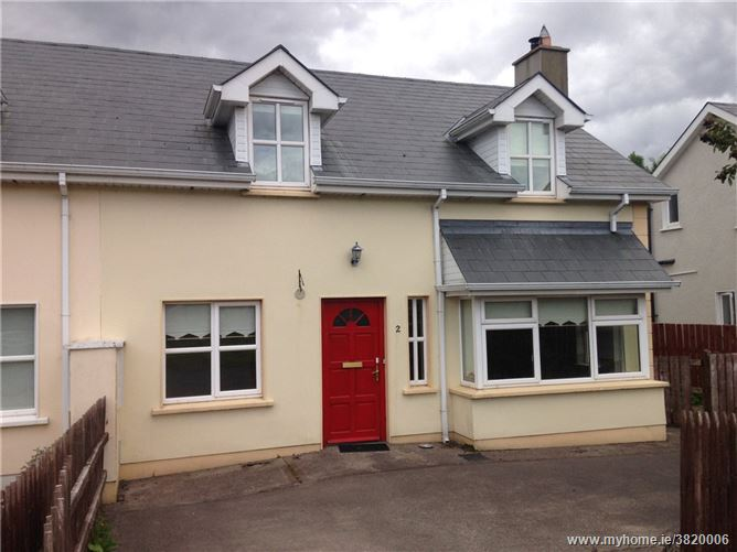 Photo of 2 Clanchy Court, Kinlough, Co. Leitrim