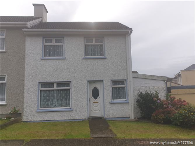 Main image for Ref 849 - No. 18 Riverview, Caherciveen, Kerry