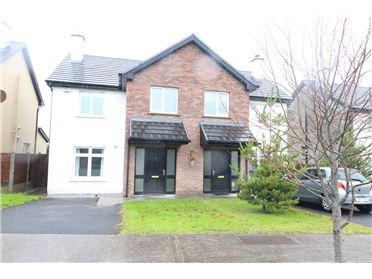 Photo of 10 Daar River View, Gortboy, Newcastle West, Limerick