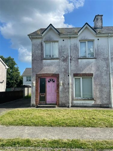 Main image for 14 Abbey Court, Frenchpark, Roscommon