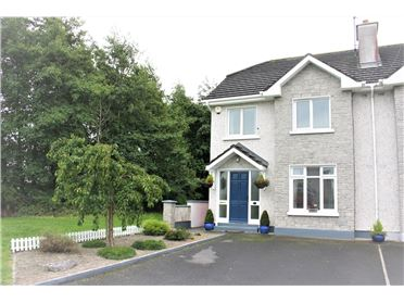 Photo of 15 Clochog, Oranmore, Galway