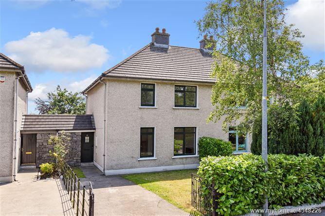 7 Barr Na Cluana, Headford Road, Galway City