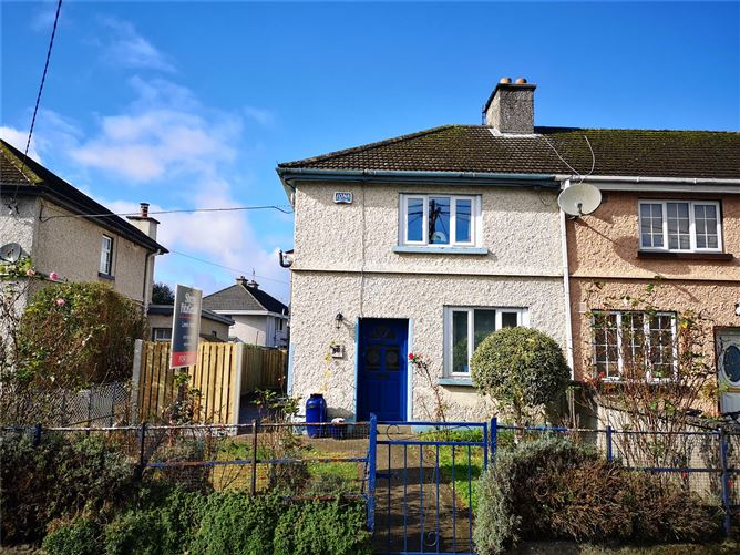Main image for 58 O Molloy Street,Tullamore,Co Offaly,R35P791