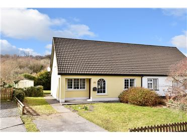 Photo of 70 Pairc Na gCaor, Moycullen, Galway