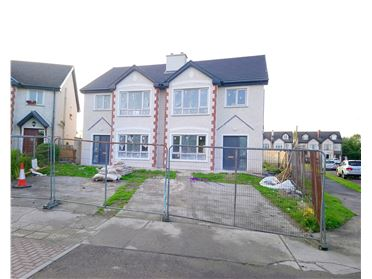 Photo of 33 Ard Na Greine, Mitchelstown near, Fermoy, Cork