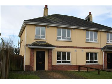 14 Carrickhall Lane, Edenderry, Offaly