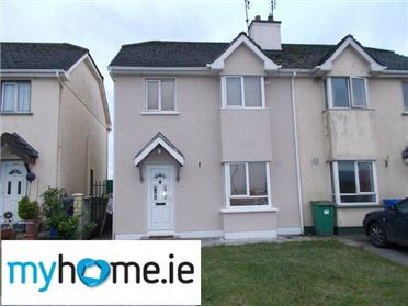 Photo of 2 Fortlands Close, Kiltimagh, Co. Mayo