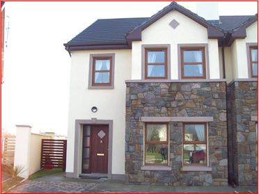 Photo of No. 2 Annagh Village, Laherdane, Crossmolina, Co. Mayo