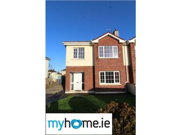 Photo of 7 The Orchard, Summerhill, Mallow, Co. Cork