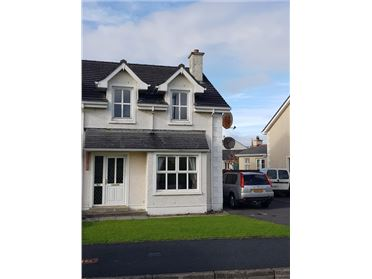 Photo of No. 40 Maple Drive, Church Road,, Bundoran, Donegal
