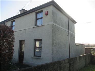 Photo of 33 Kevin Barry's Villas, Tralee, Kerry