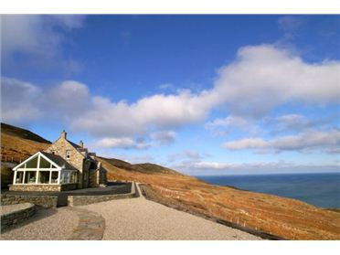 Photo of Donegal Ocean View Cottage - Dunfanaghy, Donegal