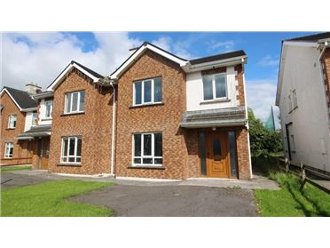 Photo of 25 Cul Lana, Kilnaleck, Cavan