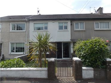 Photo of 17 Ballytrasna Park, Little Island, Cork