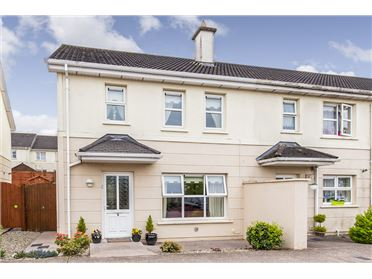 Photo of 5 an Guagan, Cul Ard, Carrigtwohill, Cork