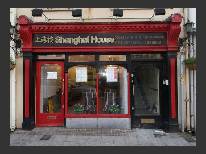Restaurant Premises, 25 Main Street, Midleton, East Cork