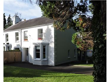 Photo of Innisfree House, Clonminch Road, Tullamore, Offaly