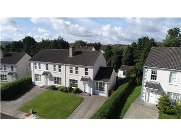 Photo of 9, Sylvan Park, Letterkenny, Donegal