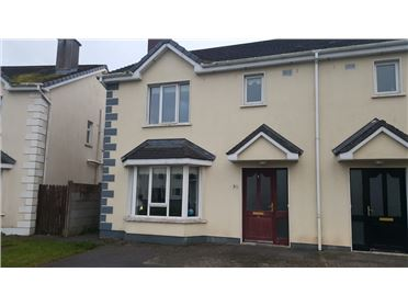 Photo of 30 Clochran, Kilcloghans, Tuam, Galway
