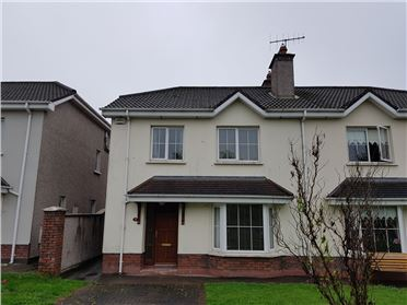 Photo of 10 Oakpark, Castleredmond, Midleton, Co Cork, Co. Cork