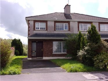 Photo of 16 Gladesville, Castlebar, Mayo