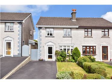 46 Castlelawn Heights, Headford Road, Galway
