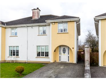Photo of 27 Cregg Lawns, Carrick-on-Suir, Tipperary