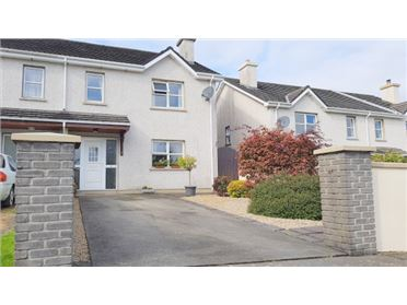 Photo of 9 The Sidings, Seskin, Bantry,   West Cork