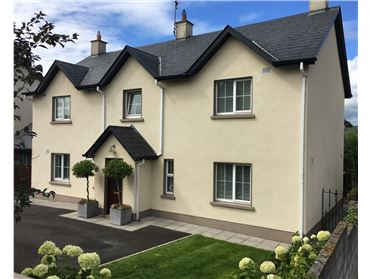 Photo of 81 Ard Coillte, Ballina, Tipperary