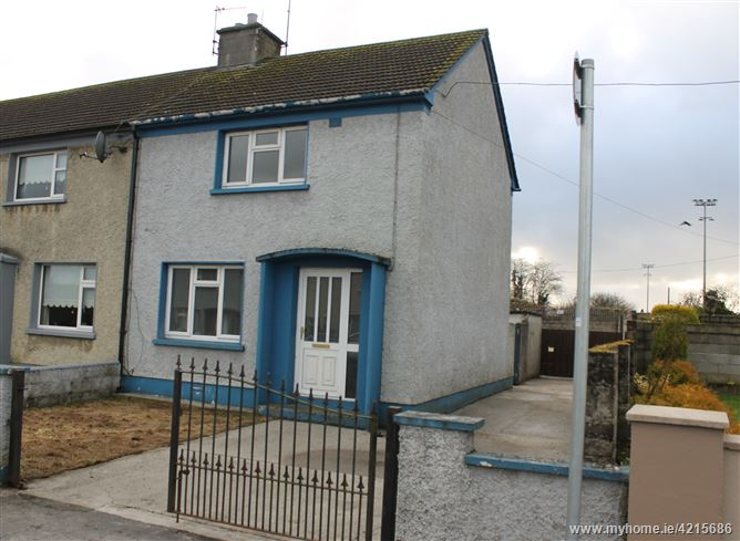 71 Kennedy Park, Thurles, Tipperary