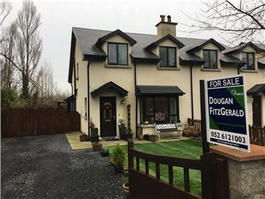Photo of 6 Hillstream, Tipperary Road, Cahir, Tipperary