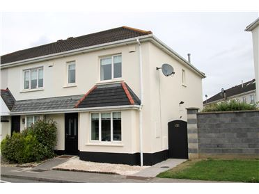 Photo of 50 Holywell View, Swords, Dublin