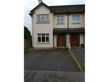 Photo of 17 The Birches Close, Tuam, Galway