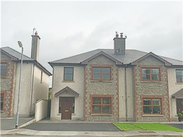 Photo of 2 Adamswood Avenue, Croagh, Limerick