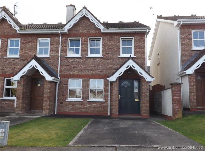 Photo of 31 Ardfield Green, Grange, Douglas, Cork