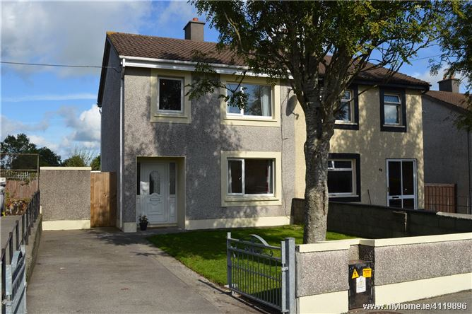 Photo of 39 St Columbas Place, Tullamore, Co Offaly