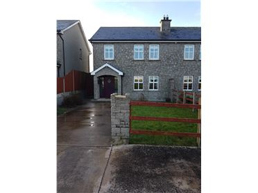 Main image of 2 The Grove, Corduff, Carrickmacross, Monaghan