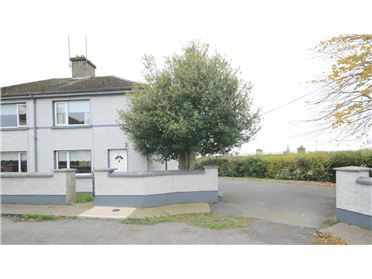 Photo of 75 O'Neill Park, Clones, Monaghan